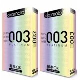 ขาย ซื้อ Okamoto 003 ถุงยางอนามัย 10ชิ้น กล่อง จำนวน 2กล่อง