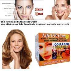 ขาย Skin Firming And Lift Up Face Cream สกิน เฟร์มมิ่ง แอนด์ ลิฟท์ อัพ เฟส ครีม บำรุงผิวหน้า ยกกระชับ ขาวกระจ่างใส ใหม่