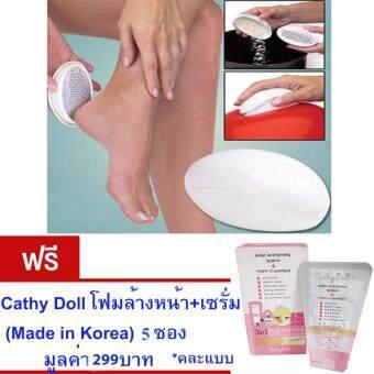 ที่ขูดส้นเท้า รูปไข่ มีดโกน ขูดส้นเท้าแตกลาย Skin Shaver Cuticle Cutter Removerฟรี Cathy Doll โฟมล้างหน้า+เซรั่ม(Made in Korea) 5 ซอง มูลค่า299บาท