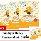 ซื้อ Skindigm Whitening Magic Honey Essence Mask สกินไดม์ ไวท์เทนนิ่งมาร์ค มาร์คผิวขาวกระจ่างใส ลดรอยด่างดำ ผิวขาวใสชั่วข้ามคืน ขาวเร่งด่วน ขาวไว ธรรมชาติ ปรับผิวเรียบเนียน 3 แถม 3 แผ่น Skindigm