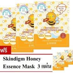 ส่วนลด Skindigm Whitening Magic Honey Essence Mask สกินไดม์ ไวท์เทนนิ่งมาร์ค มาร์คผิวขาวกระจ่างใส ลดรอยด่างดำ ผิวขาวใสชั่วข้ามคืน ขาวเร่งด่วน ขาวไว ธรรมชาติ ปรับผิวเรียบเนียน 3 แถม 3 แผ่น Skindigm