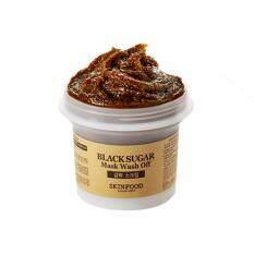 ทบทวน Skinfood Black Sugar Wash Off Mask New Package 100G Skinfood