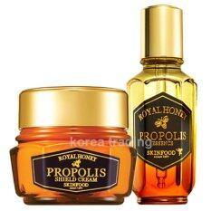 ซื้อ Skinfood Royal Honey Propolis Set Cream Serum ครีม เซรั่ม น้ำผึ้งแท้ 100 ใหม่ล่าสุด