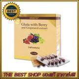 ขาย Skinista Gluta All In One X1กล่อง กลูต้าออลอินวัน อาหารเสริมบำรุงผิว 30เม็ด Gluta All In One ถูก