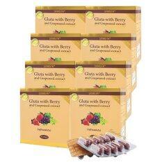 ขาย Skinita Gluta All In One Gluta With Berry And Grapeseed Extract 30 ซอฟท์เจล 8 กระปุก ออนไลน์ กรุงเทพมหานคร