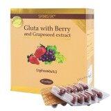 ขาย Skinita Gluta All In One Gluta With Berry And Grapeseed Extract กูลต้า ออล อิน วันโฉมใหม่ 30 ซอฟท์เจล ผู้ค้าส่ง