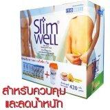 ขาย สลิมเวล Slimwell อาหารทดแทนมื้ออาหารเพื่อการควบคุมและลดน้ำหนัก 420ก แถมแก้วเชค กลิ่นข้าวโพด Prowell ออนไลน์