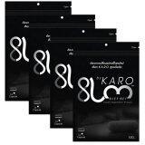 ทบทวน Slm By Karo เอสแอลเอ็ม บาย คาโร ผลิตภัณฑ์เสริมอาหารลดน้ำหนัก ซองดำ บรรจุ 14 เม็ด 4 ซอง Karo