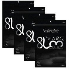 ขาย Slm By Karo เอสแอลเอ็ม บาย คาโร ผลิตภัณฑ์เสริมอาหารลดน้ำหนัก ซองดำ บรรจุ 14 เม็ด 4 ซอง Karo