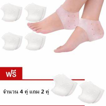 Small Target ซิลิโคนป้องกันส้นเท้าแตก ปวดส้นเท้า รองช้ำ(Silicone Heels Cover) จำนวน4คู่ แถม2คู่(White)