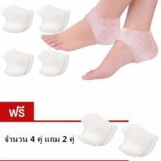 ขาย ซื้อ Small Target ซิลิโคนป้องกันส้นเท้าแตก ปวดส้นเท้า รองช้ำ Silicone Heels Cover จำนวน4คู่ แถม2คู่ White ใน กรุงเทพมหานคร