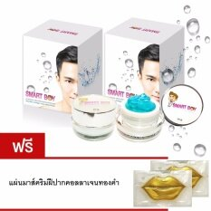 ราคา ครีมหน้าใสผู้ชายคอลลาเจนน้ำแร่เกาหลี Smartboy Collagenaqua White Cream 10G X2 แถมแผ่นมาส์คปากคอลลาเจนทองคำมูลค่า290บ No Brand เป็นต้นฉบับ