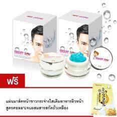 ขาย ครีมหน้าใสผู้ชายคอลลาเจนน้ำแร่เกาหลี Smartboy Collagenaqua White Cream 10G X2 แถมแผ่นมาส์คหน้าใสสูตรสารสกัดถั่วเหลืองมูลค่า290บาท No Brand