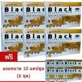 ขาย Smartlife Plus Black Sesame Oil น้ำมันงาดำ 1000 Mg ลดอาการปวดข้อ ปวดเข่า กระดูกพรุน บางเสื่อม บรรจุ 60 แคปซูล แถมฟรี 10 แคปซูล 6 ชุด ถูก