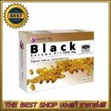 ทบทวน Smartlife Plus Black Sesame Oil น้ำมันงาดำ 1000 Mg บรรจุ 60 แคปซูล