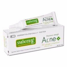 ซื้อ เจลแต้มสิว Smooth E Acne Hydrogel 7 Gm ออนไลน์ ถูก