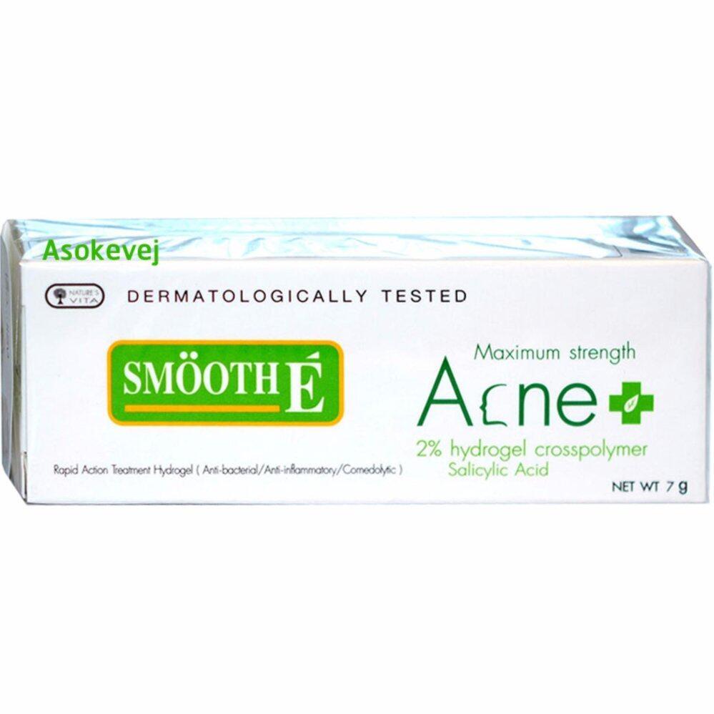 ใช้ได้ผลจริง Smooth-E Acne Hydrogel 7g (1หลอด) ต้องแนะนำ