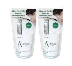 ซื้อ Smooth E Anti Melasma White Babyface Foam 30 กรัม 2หลอด ออนไลน์ กรุงเทพมหานคร