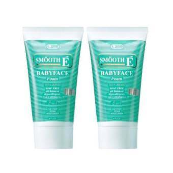 SMOOTH E Babyface Foam 3 in 1 (2 OZ.) 60 กรัม (2หลอด)