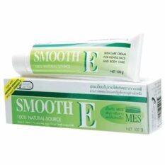 โปรโมชั่น Smooth E Cream 100 กรัม 1 หลอด