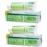 ราคา Smooth E Cream 100 กรัม X2 หลอด Smooth E ออนไลน์