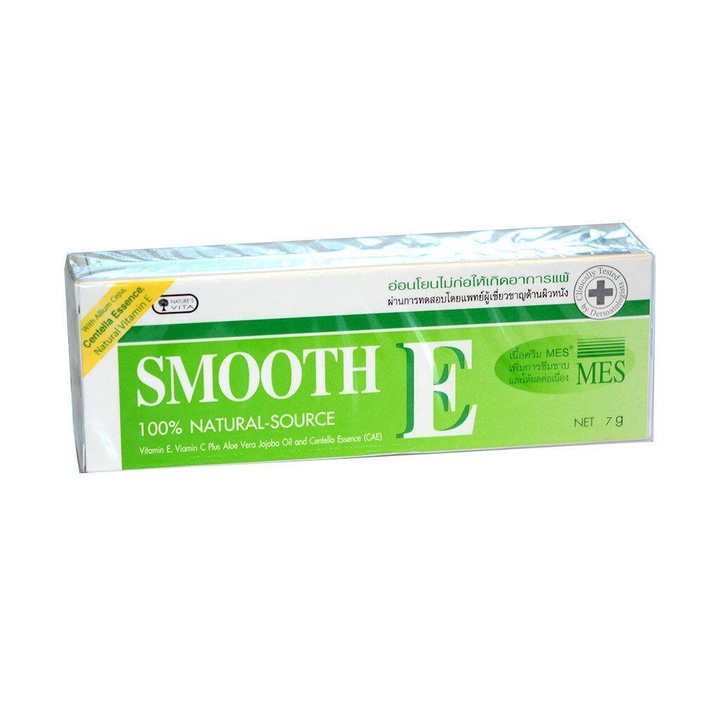 เห็นผลจริง smooth e creamสมูท อี ครีม7กรัม(1หลอด) ครีมหน้าใสจากธรรมชาติ