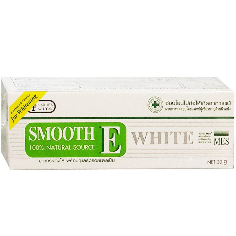 ดีที่สุดอันดับ1 Smooth E Cream Plus White 30 กรัม (1หลอด) ได้ผลจริง