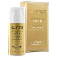 ขาย Smooth E Prestige Gold Advanced Repair Serum 50Ml ออนไลน์