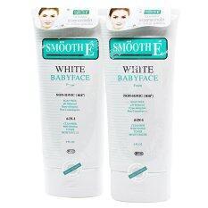 ราคา Smooth E White Baby Face Foam 6ออนซ์ แพ็คคู่ ราคาสุดพิเศษ Smooth E ไทย