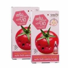 ซื้อ Smooto สมูทโตะ เซรั่มมะเขือเทศ ไวท์ออร่า X10 2กล่อง 12 ซอง ออนไลน์ ถูก