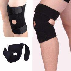 ซื้อ สนับเข่า สายรัดเข่า แบบมีรูตรงกลาง เสริมด้วยโฟมอย่างดี ป้องกันการกระแทกและลดอาการบาดเจ็บ Knee Support สีดำ ออนไลน์ กรุงเทพมหานคร