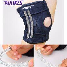 ขาย สนับเข่า สายรัดเข่า แบบมีรูตรงกลาง เสริมด้วยโฟมอย่างดี ป้องกันการกระแทกและลดอาการบาดเจ็บ Knee Support สีดำ
