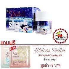 ขาย Snail Shark Acne White Cream 30Ml สเนลชาร์ค แอคเน่ ไวท์ ครีม 1กระปุก K Kollagen ผู้ค้าส่ง
