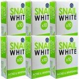 ราคา Snail White Acne Whitening Soap X 10 สบู่กลูต้า บายดรีม สเนลไวท์ ลดสิว เพิ่มผิวขาว X 10 ขนาด 70 กรัม 6 ก้อน กรุงเทพมหานคร