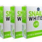 ขาย Snail White Acne Whitening Soap X 10สบู่กลูต้า บายดรีม สเนลไวท์ ลดสิว เพิ่มผิวขาวX 10ขนาด70กรัม 3ก้อน ผู้ค้าส่ง