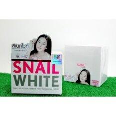 ราคา Snail White Concentrate F*c**l Cream ครีมบำรุงผิวหน้าผสมสารสกัดเข้มข้นจากเกาหลี ของแท้100 Snail White ออนไลน์