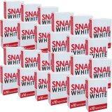 โปรโมชั่น Snail White Soap X 10 Whitening สบู่หอยทากฟอกผิว 70 G 24 ก้อน Snail ใหม่ล่าสุด
