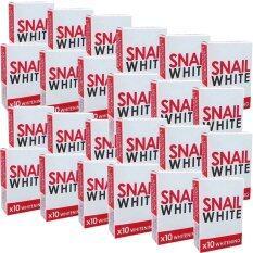 ส่วนลด Snail White Soap X 10 Whitening สบู่หอยทากฟอกผิว 70 G 24 ก้อน
