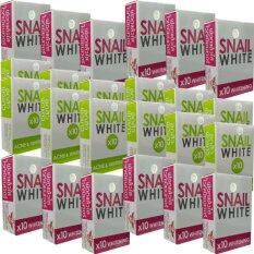 ราคา Snail White Soap X10 Whitening สบู่หอยทาก 70G 12 ก้อน Snail White X10 Acne Whitening สบู่สีเขียว 70G 12 ก้อน เป็นต้นฉบับ