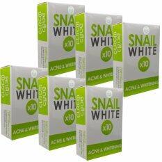 ความคิดเห็น Snail White X10 Acne Whitening สบู่สีเขียว 70G แพ็ค 6 ก้อน