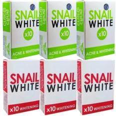 ขาย Snail White X10 Acne สีเขียว3ก้อน Whitening Soap สีชมพู3ก้อน สบู่กลูต้าหอยทาก สเนลไวท์ กรุงเทพมหานคร