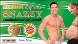 ซื้อ Snazzy Big Size อาหารเสริมลดน้ำหนัก สำหรับผู้ชายรูปร่างใหญ่ 30 แคปซูล ถูก ใน กรุงเทพมหานคร