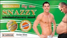 ขาย Snazzy Big Size อาหารเสริมลดน้ำหนัก สำหรับผู้ชายรูปร่างใหญ่ 30 แคปซูล