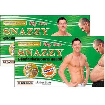 SNAZZY Big size (ผู้ชาย)O สุดยอดอาหารเสริมลดน้ำหนักลดพุงลดความอ้วนจัดรวมชุด2กล่อง(60แคปซูล)-