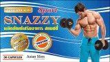 ราคา Snazzy Sport ชาย สุดยอดอาหารเสริมลดไขมันส่วนเกิน หุ่นดีไม่มีไขมัน ฟิตแอนด์เฟิร์ม ใหม่