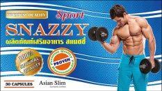 ราคา Snazzy Sport ชาย สุดยอดอาหารเสริมลดไขมันส่วนเกิน หุ่นดีไม่มีไขมัน ฟิตแอนด์เฟิร์ม Snazzy เป็นต้นฉบับ