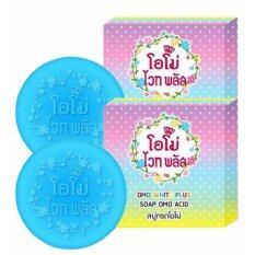 ราคา Snow White By Fern Omo White Plus Soap Omo Acid สบู่กรดโอโม่ ผิวขาวคูณสอง 100 กรัม 2 ก้อน ใหม่