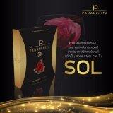 ราคา Sol By Pananchita สกัดจาก Rose Stem Cell ผิวขาวกระจ่าง หน้าใส เบิร์นไขมัน หุ่นกระชับ Pananchita เป็นต้นฉบับ