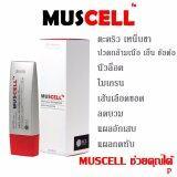 ขาย Sol Muscell Fx Peppermint ครีมทาลดการปวดเกร็งของกล้ามเนื้อ กลิ่นเปปเปอร์มิ้นท์ 100 Ml 1 กล่อง Sol เป็นต้นฉบับ