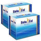 โปรโมชั่น Solucal โซลูแคล 30 ซอง แคลเซียม คอลลาเจน วิตามิน ดี3 X 2 Box Solucal